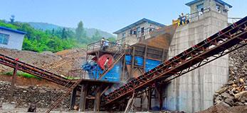 花岗岩/玄武岩砂石骨料生产线